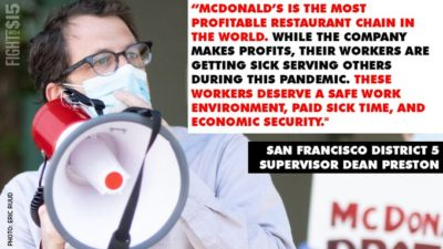 While we get sick, McDonald's avoids giving us paid sick days in most locations. That's immoral.