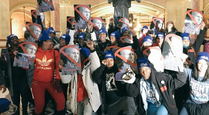 Workers at Illinois State Capitol