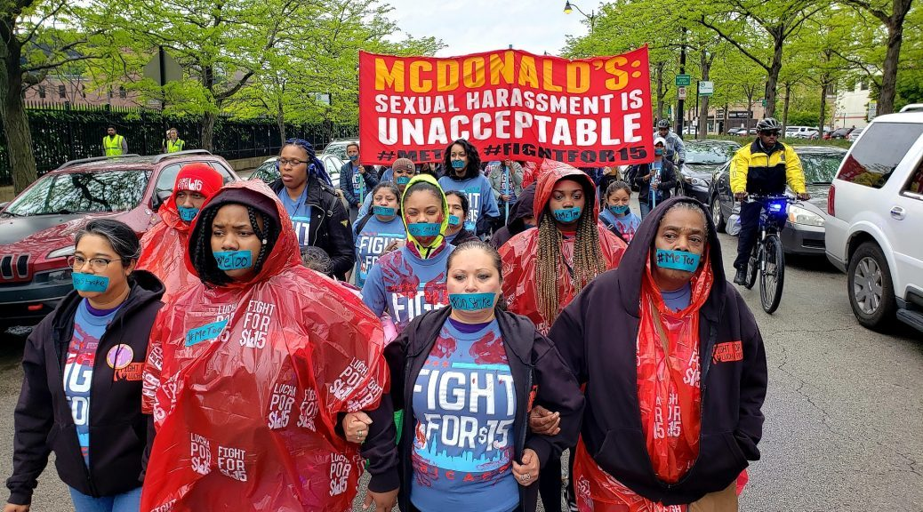McDonald's: Sexual Harassment is Unacceptable